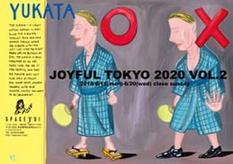 Joyful_2301
